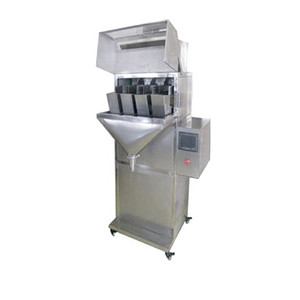 Electronical Quantitative Weigher-02C 四秤斗颗粒称量机